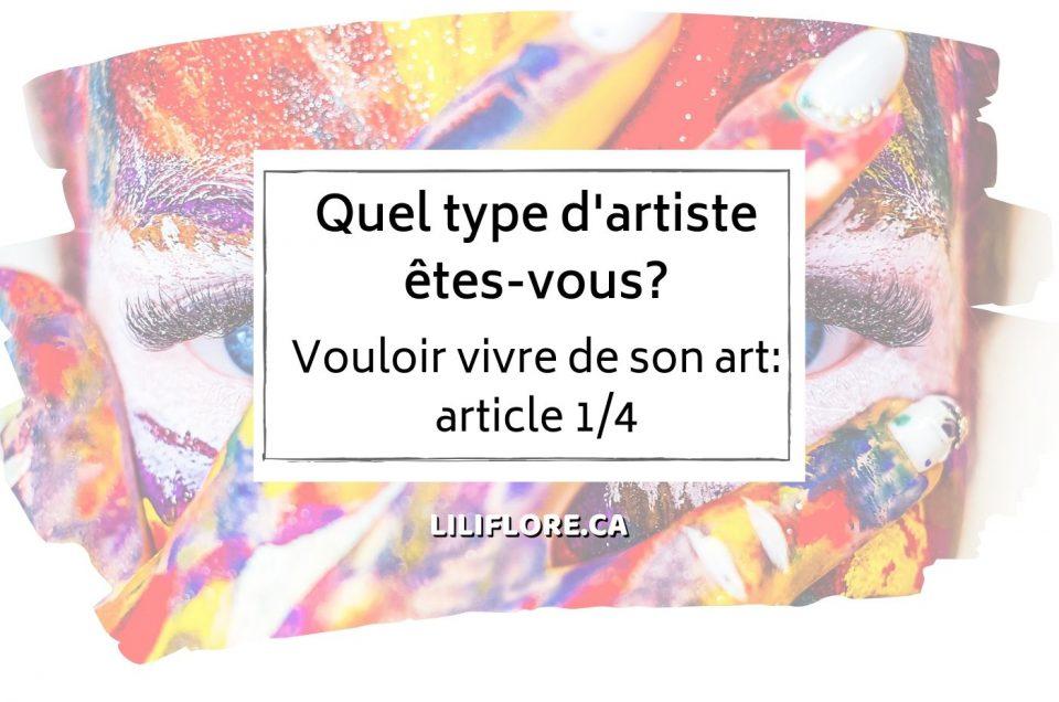 Vouloir-vivre-de-son-art-article-1sur4-quel-type-artiste-vous-liliflore
